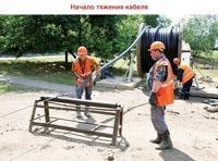 Высоковольтный кабель в Ангарске